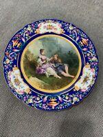 Antique French Porcelain Plate w/ Painted Courting Couple Boyer Rue de la Paix