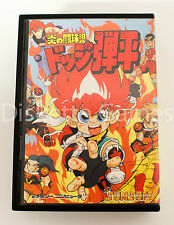 DODGE DANPEI HONO NO TOKYUJI - NINTENDO FAMICOM NES - NTSC JAP JAPAN BOLA DE DAN