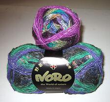 100 gm ball of NORO SILK GARDEN SOCK lambs wool silk knitting yarn color #420