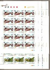 China 2013-12 Ancient Town of China Stamps 中國古鎮 - Building Full Sheet
