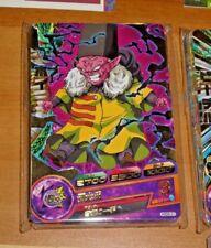 DRAGON BALL Z GT DBZ HEROES PART 8 CARD RARE 15 CARTES HGD8 RARE SET NM