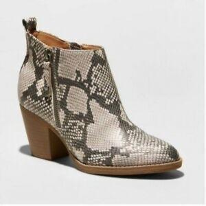 Universal Thread Jameson Faux Leather Double Zip Snake Skin Bootie Gray