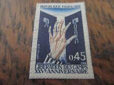 1 Timbre : 1970 LIBÉRATION DES CAMPS XXVe ANNIVERSAIRE