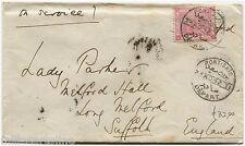 EGYPT EGYPTE, ANNULS PORT-SAID, 1882, STAMP POSTES EGYPTIENNES 1 PIASTRE       m