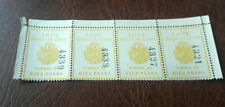 4x Steuermarken/Briefmarken El Salvator 10 Pesos v. 1891