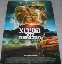RACE TO WITCH MOUNTAIN Orig Rare Israeli Promo Movie Poster 2009 DWAYNE JOHNSON