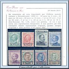 1909-11 UffIci Postali Estero Levante Gerusalemme n. 1/8 Nuovi Integri **