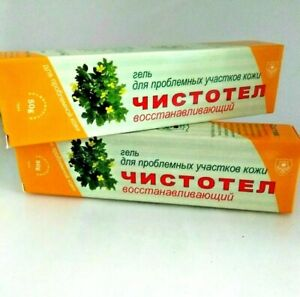 Cosmetic Gel Celandine Чистотел 50 g Reconstituting For Problematic Skin Areas