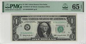 1963 $1 FEDERAL RESERVE STAR NOTE DALLAS FR.1900-K* PMG GEM UNC 65 EPQ