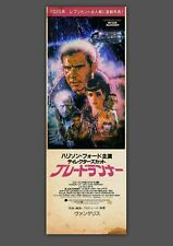 Retro BLADE RUNNER art print Movie POSTER / FILM / Japanese HARRISON FORD
