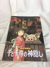 "Studio Ghibli the Movie ""Spirited Away"" Memorial Art Guide Book 2001 Mint"
