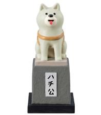 Very Rare Hachiko ornament toy DECOLE concomble Akita dog JAPAN F/S