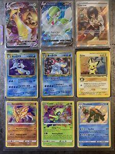 Pokemon Binder Collection Lot - WOTC / Holos / Full Art / VMAX / 1st Ed / etc.