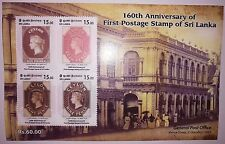 160th Anniversary of the First Postage Stamp of Sri Lanka -Souvenir Sheet-2017