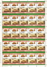 1908 FS Class E550 / E.550 Italy Electric Train 50-Stamp Sheet / LOCO 100 LOTW