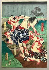 Original Utagawa Kunisada Kabuki Bloody Samurai Scene Japanese Woodblock Print
