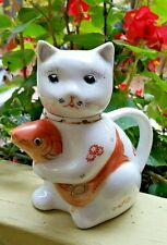 "VINTAGE COLLECTIBLE TEAPOT CAT HOLDING FISH PORCELAIN CHINA PAINTED 5.5"" BY 5.5"""