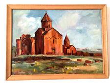 MARMASHEN Մարմաշեն CHURCH Armenia Painting Drawing ARMENIAN artist TER-MESROPYAN