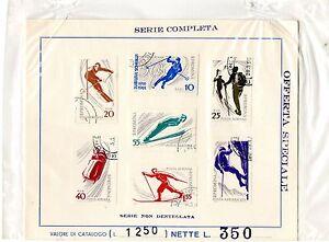 romania posta aerea romina aeriana sport foglio francobolli originale anni 60