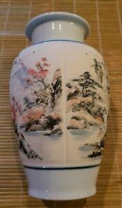 Absolutely Gorgeous Four Seasons Oriental Asian Ceramic Vase