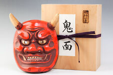 Japanese Pottery AKA-ONI Mask Talisman Against Evils W/Box #20389