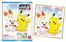 Pokemon Collection BANDAI Shikishi Colored Paper ART4 Shokugan 10 pieces Japan