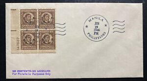 1946 Manila Philippines Cover To Locally Used OB Overprints Block