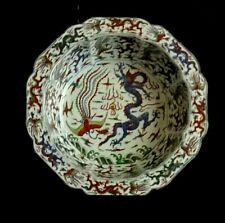 A LARGE WUCAI CHINESE QING DYNASTY DISH