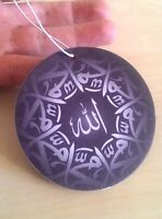 ISLAMIC ALLAH MOHAMMED / MUHAMMAD DOUBLE SIDED DESIGN CAR AIR FRESHENER HANGING