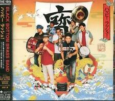 BLACK BOTTOM BRASS BAND - Happy Rush - Japan CD - NEW