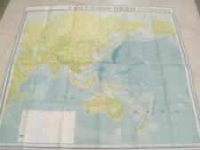 Large Old map-The greater east Asian-printed in 1930s-1940s
