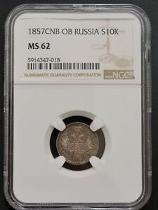 Russia - 10 Kopek - 1857 - NGC MS 62