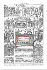 2018 Slovakia Joint Issue with the Vatican City State The 1150th Anniversary