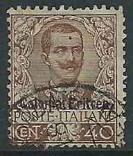 1903 ERITREA USATO FLOREALE 40 CENT - U16-5