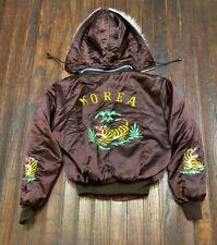 VINTAGE 70's Korea Tiger Kids Souvenir Jacket KIDS