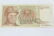 More details for banknote - narodna banka jugoslavvije - 20000 dinara - at 2795834 - 1987 - ehb