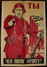 SOVIET MILITARY POSTER 22x33inch USSR Russian POLITICAL Great Patriotic WWII WW2