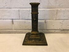 Antique Art Nouveau Veiled Prophet Brass Candle Holder Saint Louis 1909