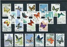 [G27512] China 1963 : Butterflies - Good Set of Very Fine MNH Stamps - $700