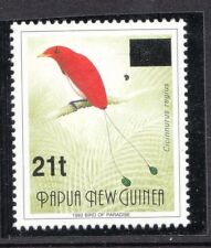 PNG OVERPRINTS BIRDS 2ND PRINT 21t ON 45t 1993 WITH COMMA FLAW MNH