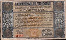 BIGLIETTO DELLA LOTTERIA DI TRIPOLI 1934 - LIRE DODICI - SERIE S - 49954 32-128
