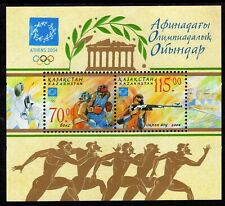 Kasachstan Block 30 ** Olympiade Athen (2857)