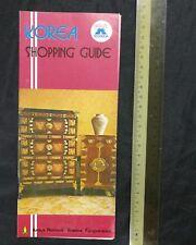 1970's Korea shopping guide brochure in English