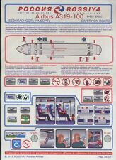 ROSSIYA Russian Airlines Airbus 319 Airline SAFETY CARD ei - ezd - ezc ee e517