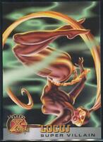 1996 X-Men Trading Card #69 Locus