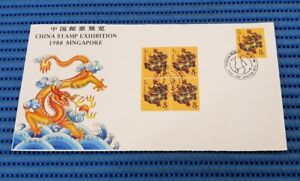 1988 China Stamp Exhibition 1988 Singapore T124 Lunar Year of the Dragon 01