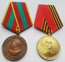 WK2 Russland Medaille Original Orden Stalin und Marschall Zhukov