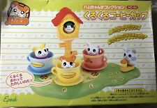 Hamtaro Ham-Ham Tea Cup Ride New! Never Opened! Epoch Factory Sealed! Rare!