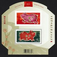 LUNAR Year of the PIG = Chinese Zodiac = Souvenir Sheet Canada 2007 #2202 MNH