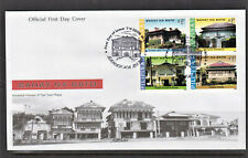 Philippine Stamps 2005 Architectural Heritage (Bahay na Bato) Block of 4 on FDC